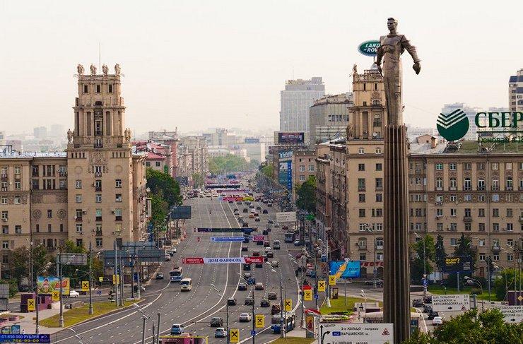 Ленинский проспект, Москва