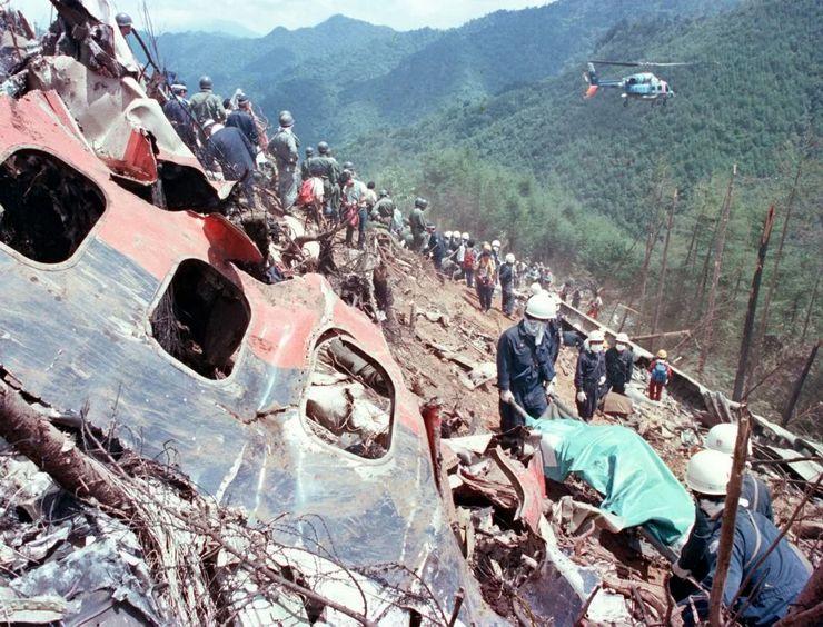 Токио, 12 августа 1985, 520 жертв