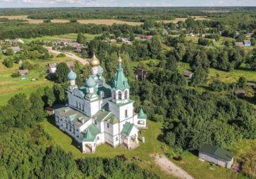 Деревня Городня